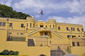 Национальный музей в Сан-Хосе, Коста-Рика