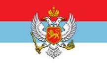 Флаг Черногории (Монтенегро)