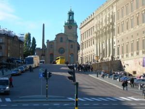 Королевский дворец в Стокгольме, Южный фасад