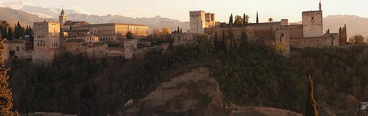 Альгамбра, вид из Хенералифе