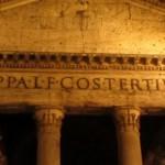 Ватикан частично против платного Пантеона