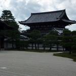 Киото, храм Ниннодзи