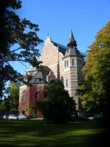 Музей Северных стран в Стокгольме, Швеция