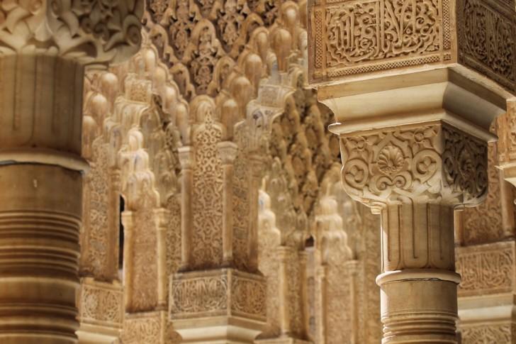 Альгамбра, каменное кружево