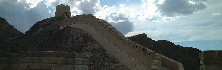 Великая китайска стена