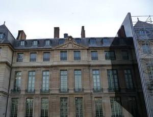 """""""Отель Соль"""" в Париже"""