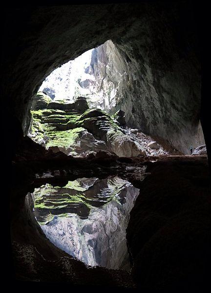 Отражение в Шондонг