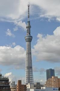 Скай три, Токио