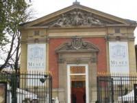 Люксембургский музей