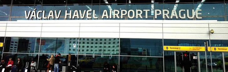 Как добраться до Праги из аэропорта?