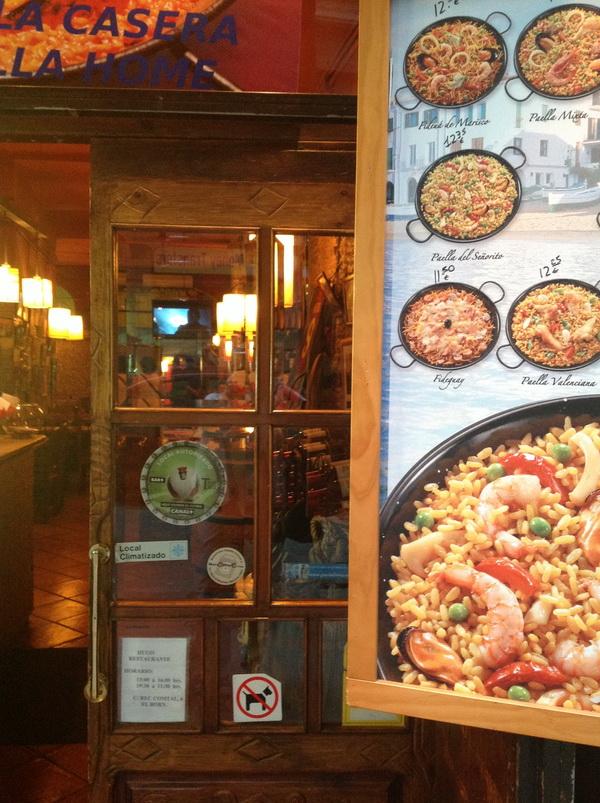 Барселона, пиццерия