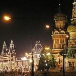 Как выбрать отель в Москве?