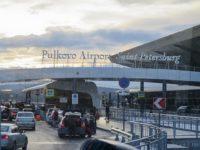 Аэропорт Пулково, фото Poudou99