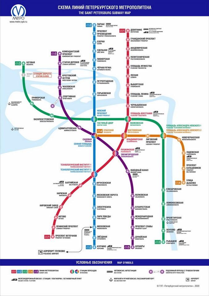 Схема метро в Санкт-Петербурге: линии и станции