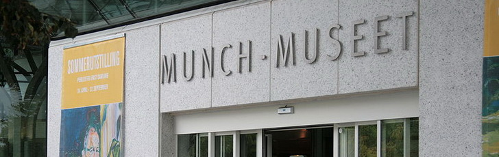 Музей Мунка, фото Jodyno / Wikipedia