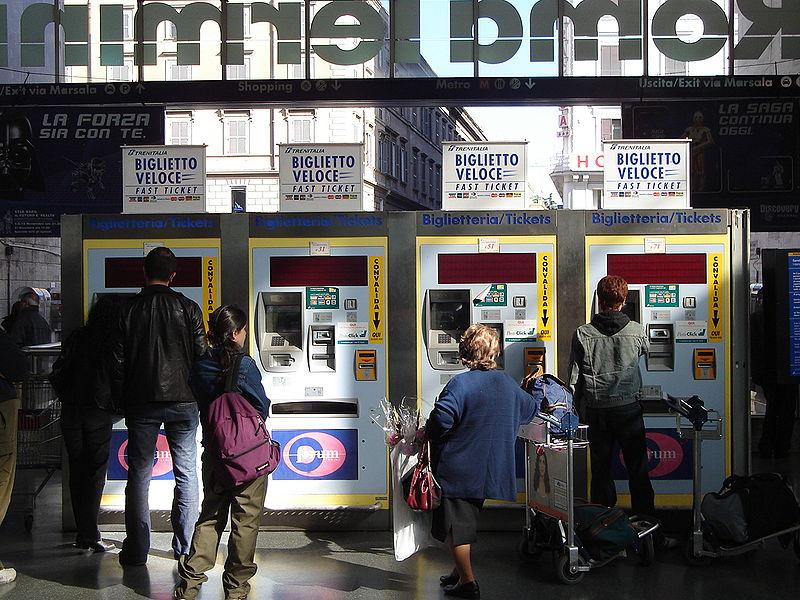 Термини, билетные автоматы