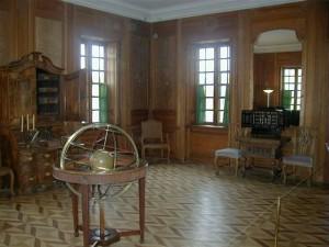 Дубовый кабинет