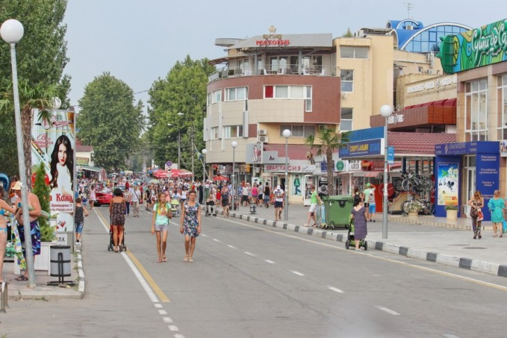 Анапа, в городе