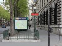 Париж, дома