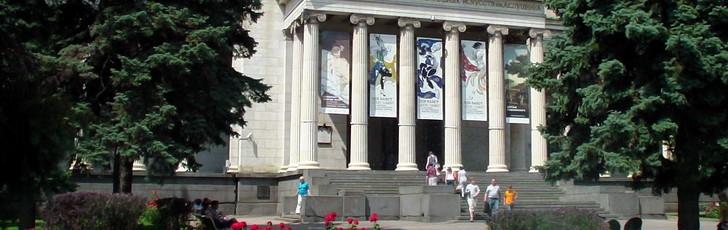 Отзыв о посещении Пушкинского музея
