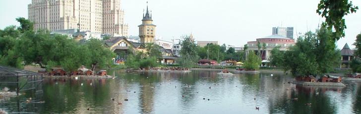 Московский зоопарк - пруд