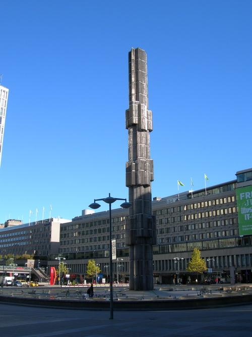 """""""Сигара"""" на Сергельс-торг в центре Стокгольма"""
