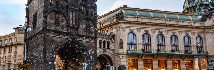 Пороховая башня и Общественый дом в Праге