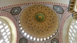 Величественный купол