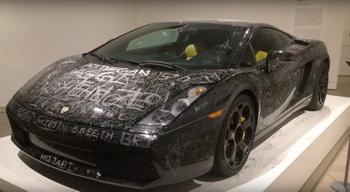 Исцарапанное Lamborghini как образец современного искусства