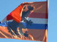 Флаг короля Нидерландов