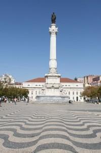 Площадь Россиу