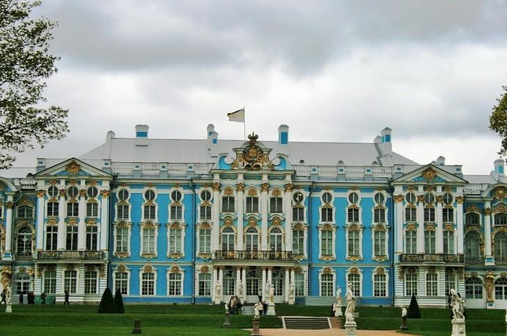 Большой Екатерининский дворец, главный фасад