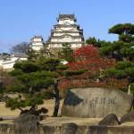 Химедзи — «замок белой цапли»