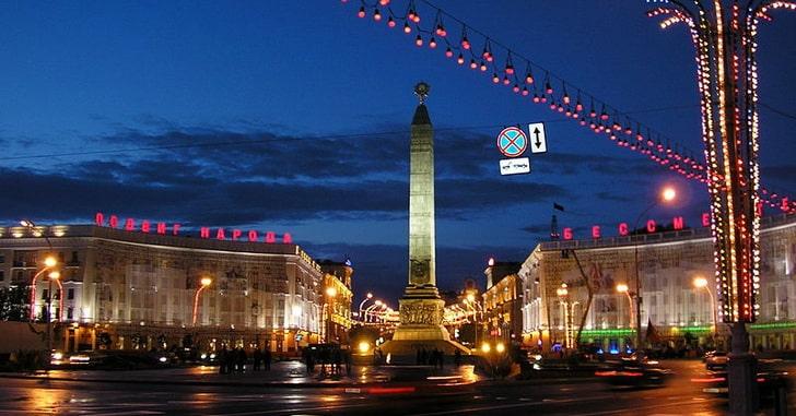 Развлечения в Минске