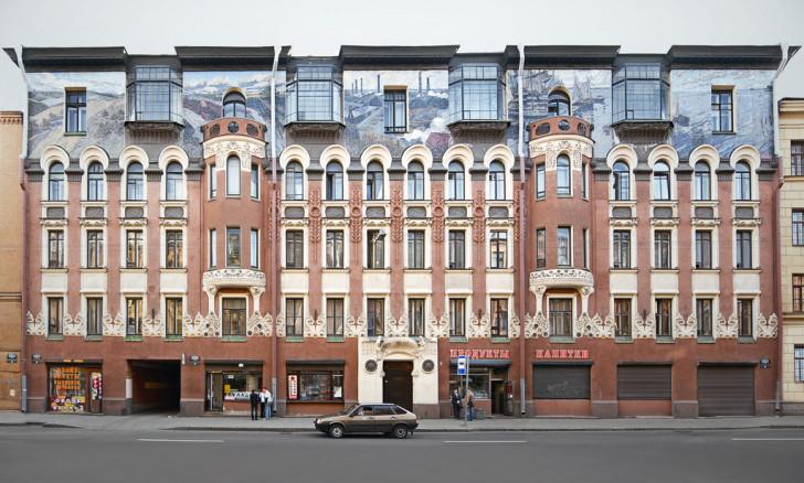 Доходный дом Лейхтенбергского, Санкт-Петербург