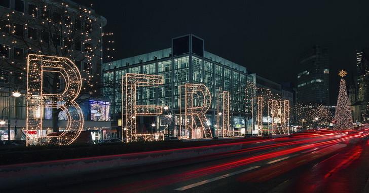Отели в Берлине в центре