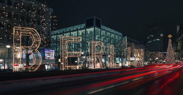 Берлин, центр