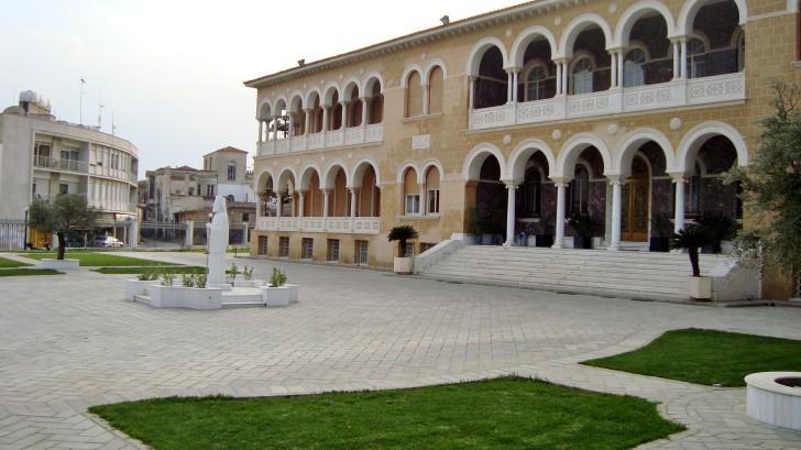 Архиепископский дворец, Никосия