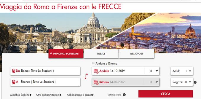 Рим-Флоренция, расписание