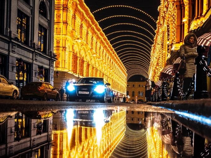 Вечерняя Москва, осень