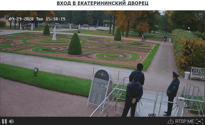 Вход в Екатерининский дворец в Царском Селе, Санкт-Петербург