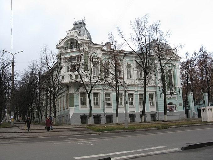 Дом Бурылина, Иваново