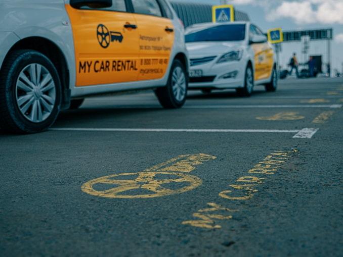 Прокат машин в аэропорту Симферополя