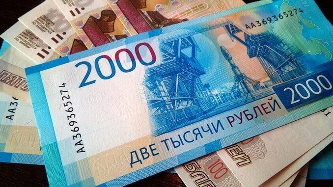Деньги - самый дешевый способ обраться из Москвы в СПб