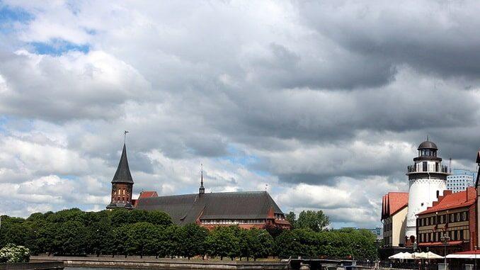 Калининград в июне: собор и Рыбная деревня