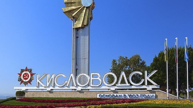 Кисловодск в сентябре, фото Крылов Иван