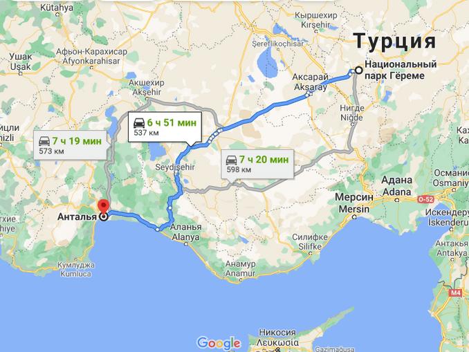 Маршрут по шоссе - как доехать из Анталии в Каппадокию