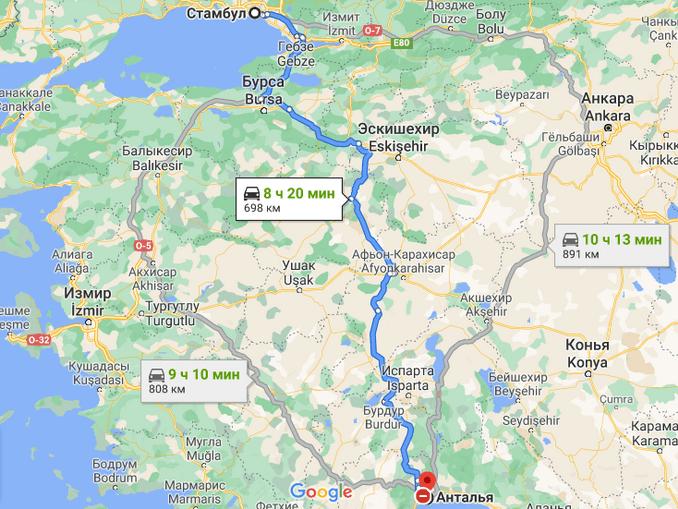 Маршрут - как добраться в Анталию из Стамбула на машине