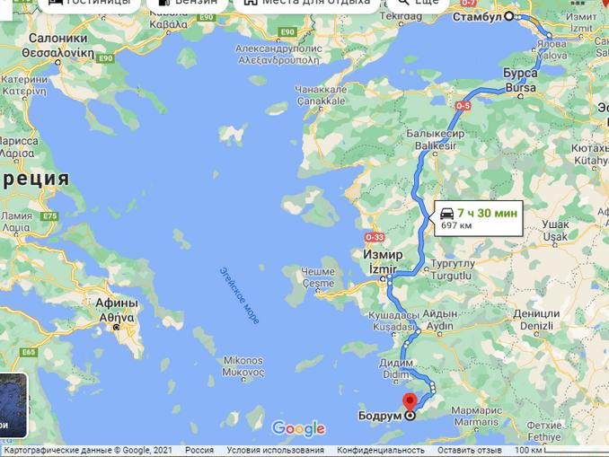 Маршрут поездки из Стамбула в Бодрум, расстояние