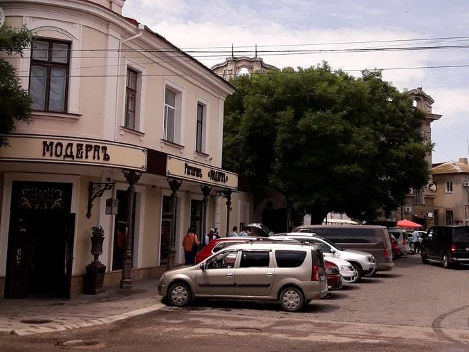 """""""Модерн"""" - один из лучших ресторанов в Евпатории"""